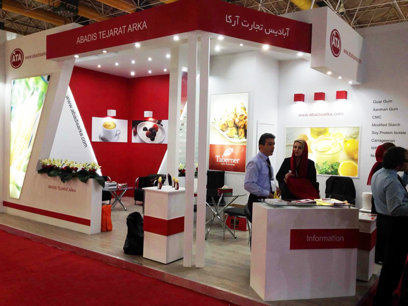 Taberner en Iran Food + Bev Tec and Food Ingredients 2016 de Teherán
